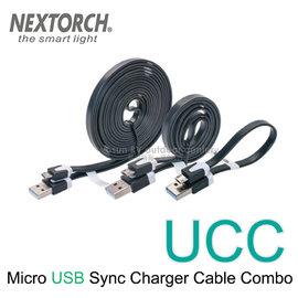 【NEXTORCH】 Micro USB cable combo USB傳輸線套裝組(15cm、60cm、240cm)/USB扁平數據線.USB充電器.三星SAMSUNG.HTC.SONY/ UCC