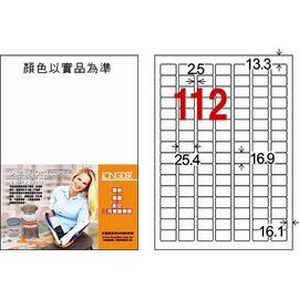 LONGDER 龍德 白色耐用膠質 LD~8101 電腦標籤 15張 包