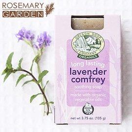 迷迭香花園美國有機康復草薰衣草皂 Organic Comfrey   Lavender S