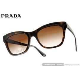 PRADA 太陽眼鏡 SPR16PA 2AU6S1 (琥珀) 義式時尚經典貓眼 墨鏡 # 金橘眼鏡