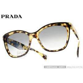 PRADA 太陽眼鏡 SPR20PA NAI3M1 (黃琥珀) 歐美時尚貓眼 墨鏡 # 金橘眼鏡