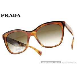 PRADA 太陽眼鏡 SPR20PA NAK6S1 (琥珀) 歐美時尚貓眼 墨鏡 # 金橘眼鏡