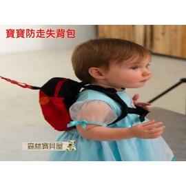 森林寶貝屋~嬰兒防走失背帶~防走失包~學步帶~瓢蟲包~可變身為寶寶的小書包