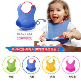 嬰幼兒 立體吃飯衣 軟圍兜 可調整軟塑料 防水立體 圍兜 嬰兒 軟飯兜 防碎屑圍兜 圍兜