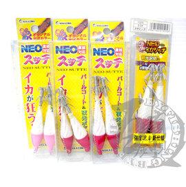 ◎百有釣具◎日本NAKAZIMA NEO 透抽專用布捲 規格2.5吋/3吋~2入裝