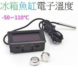 (魚缸/冰箱) 探針耐高低溫 最小數位顯示電子溫度計 [BOM-00003]