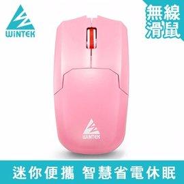 WiNTEK 文鎧 2.4G 無線閃靈鼠 3200 ^(粉色^)