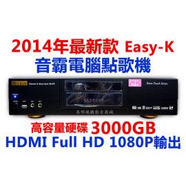 SONY KDL-70W850B 推薦 台北博仕音響 SONY原廠公司貨 來店搭配音響組合再打折扣