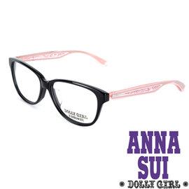 Anna Sui安娜蘇 Dolly Girl系列光學眼鏡水鑽百搭款•黑 粉~DG50902
