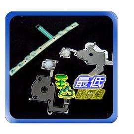 ~103 玉山最低 網~PSP 2000 2007型 薄型機 DIY零件 方向  選擇鍵