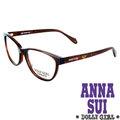 Anna Sui安娜蘇 Dolly Girl系列光學眼鏡繽紛印花款•棕~DG510105~