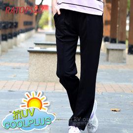 【瑞多仕-RATOPS】COOLPLUS 中性款 輕量透氣排汗長褲.運動褲.休閒長褲.防晒褲 / 吸濕.快乾.抗UV.降溫.隔熱/ DB8500 黑色