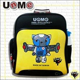 ~UnMe機器人~雙層人體工學後背書包/華麗黃_新 的UnMe兒童書包~ ~