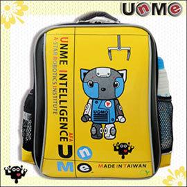 ~UnMe機器人~超輕單層後背書包/黃色