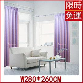 ^~微笑城堡^~抓褶窗簾^( 1899^)^~霧面鬱金香紫色C03^~^(寬231∼280