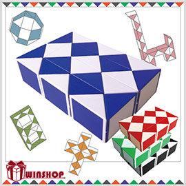 【Q禮品】A0952 神奇魔束尺/魔術方塊/魯比克變形蛇 大魔尺魔方發揮您的創意與想像!