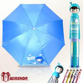 【winshop】B2049 水果娃娃傘/創意折疊傘/遮陽傘/太陽傘/鉛筆傘/晴雨傘/不滴水/防曬/廣告傘