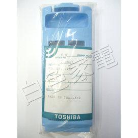 原廠公司貨【東芝】《TOSHIBA》洗衣機濾網◆長16*寬6.5(cm)