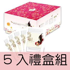 孕婦月子 品牌~福有安康•滴雞精~田原香金牌大師娘家老協珍捲媽