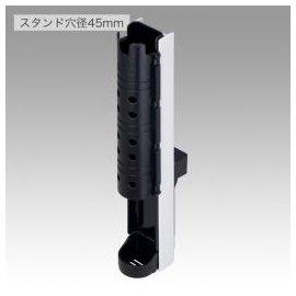 ◎百有釣具◎ 日本明邦MEIHO 工具箱專用 置竿架 BM-350