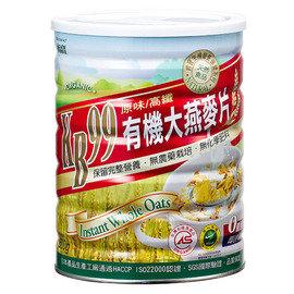 肯寶KB99有機大燕麥片 600g  一罐