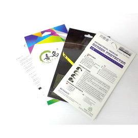 (範)HTC x901e Butterfly S M9 / M9 plus 蝴蝶機 手機螢幕保護膜/保護貼/三明治貼 (高清膜)
