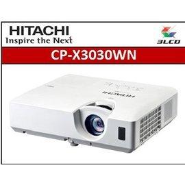 HITACHI CP~X3030WN 日立投影機   貨3年   高亮度3200ANSI
