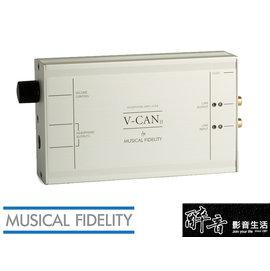 【醉音影音 】英國 Musical Fidelity V-CAN II 前級.微型耳擴.耳