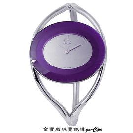 真愛金飾網『Calvin Klein』CK 魅眼明眸手環式鏡面腕錶 手錶 no.172673