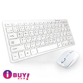 ~iBUY愛敗網~ ^~aibo 2.4G 無線 輕巧多媒體鍵盤滑鼠組~白色^~LY~EN