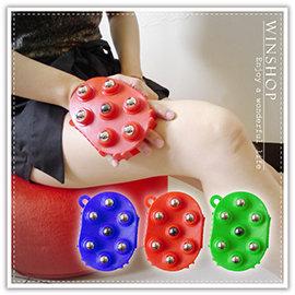 【winshop】A2076 磁石滾輪按摩手套/手掌型滾珠按摩器/360度鋼珠/9龍珠/精油按摩器/滾輪按摩珠/舒壓小物