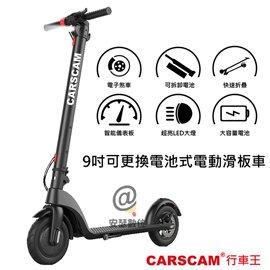 MCX 5米 強波器 強波天線 適用 Garmin tomtom 相同功能 AR50 AR10P 另 518 508 588 538 638 658 WIFI