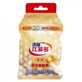 比菲多益生菌軟糖~原味30g^(48包 箱^)~豬豬本舖~