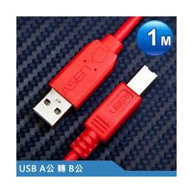 ASEN USB AVANZATO工業級線材X~LIMIT版本  USB 2.0 A公對