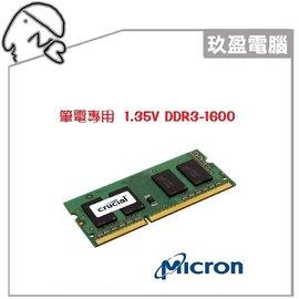 【1.35V】 Micron Crucial NB-DDRIII 1600- 1.35V / 4GB RAM