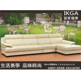 ~IKGA~法蘭度 高背護頸L型南亞透氣皮沙發 可客製化 可改半牛皮 仿牛皮沙發 ^~工廠