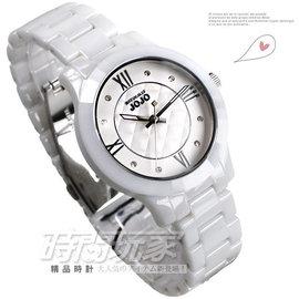 JO96840~80F JOJO 白陶瓷錶 白面 晶鑽點綴立體錶盤 切割白陶瓷錶框 36m