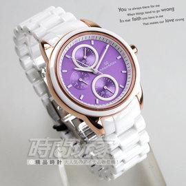 MAS7003S~10義大利 Max Max 馬卡龍三眼多 陶瓷錶 玫瑰金白色粉紫女錶