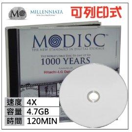 ~一次燒錄 永久讀取~Millenniata 千年片 M~disc 4.7GB 燒錄片 單