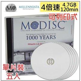 ~一次燒錄 永久讀取~Millenniata 千年片 M~disc 4.7GB 燒錄片 5