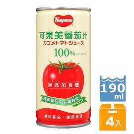 可果美 無鹽蕃茄汁190ml(4入/組)