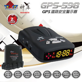 ~真黃金眼~神隼GPS~598 GPS全頻雷達雷射測速器 征服者7008 南極星5688