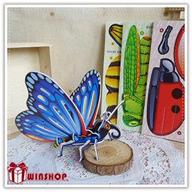 【winshop】B2070 3D立體昆蟲拼圖/蝴蝶瓢蟲蜜蜂螳螂紙模型立體/3D拼圖/益智拼圖/邏輯思考學習/教育拼圖