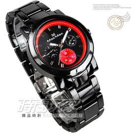MAS50803J~B4 Max Max 黑陶瓷錶 三眼錶 切割藍寶石水晶 黑面紅 37m