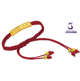 金興珠寶~富貴一生 幸運草金飾  純金紅線手鍊 平安紅繩子手鍊 招財姻緣手鍊 祈願手鍊