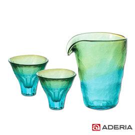 ~ADERIA~ 津輕系列雙色漸層酒杯玻璃3件家庭組