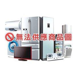 ~~~~連芳 ~~~~LG樂金變頻對開冰箱 GR~BL65S 638L