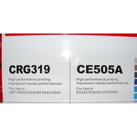 HP CE505A 05A  相容碳粉匣 適 HP LaserJet P2035  P20