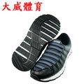 PUMA Osu 3 女慢跑鞋 187026-03