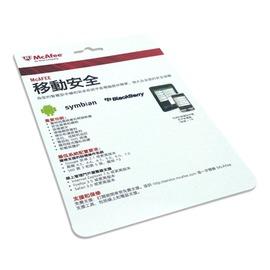 ~銘智電腦~Intel McAfee Mobile Security~Android 中文